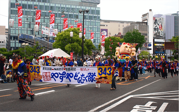 hakata_dontaku