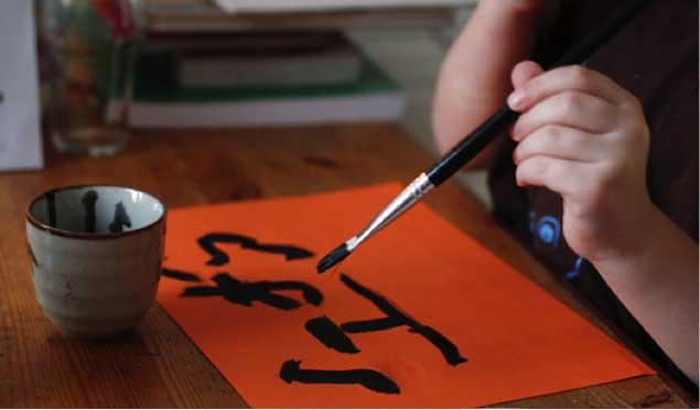 write-kanji